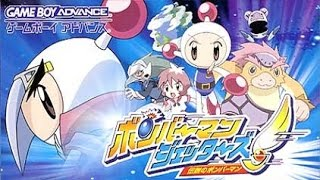 TAS (GBA) Bomberman Jetters (JAP) 100% & No Damage