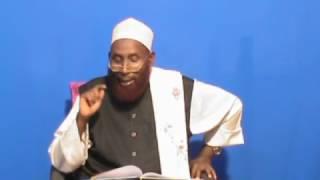 Al Israa Walmicraaj Casharkii-1 Sheikh Maxamed Dhagaxbuur Maktabatu sharif Daarul Hijra