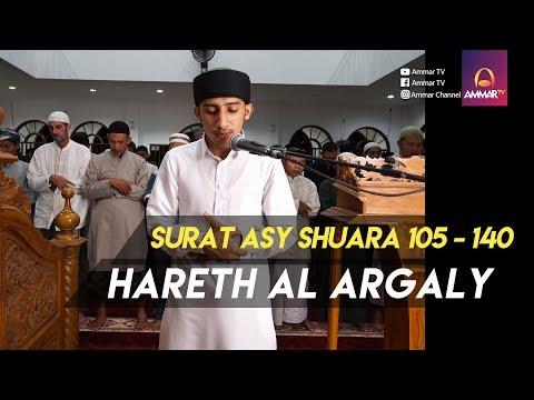 IMAM MERDU || Asy Shu'ara 105 - 140 || Hareth Al Argaly