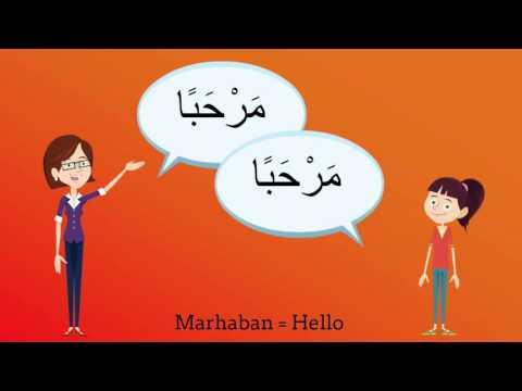 Tips for speaking Arabic + common Arabic phrases