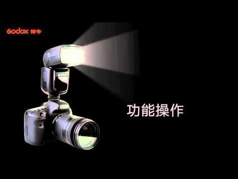 Godox V850 Introduction
