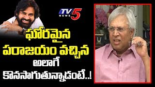 Undavalli Arun kumar About Pawan Kalyan | TV5 Jaffar Face To Face | TV5 News