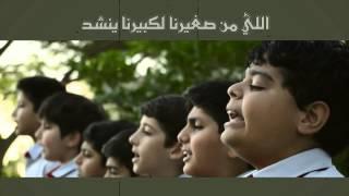 فيديو - قصيدة بتحآلفنا بنرد الحق - زهرة الإمارات