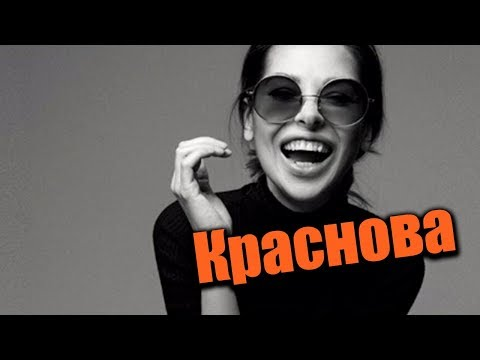 Все лучшие новые инстаграм вайны от Краснова Наташа Krasnovanatasha Face НОВЫЙ ВЫПУСК 4