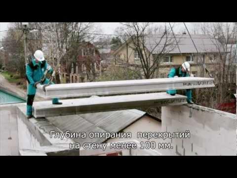 видео: газобетон bonolit- как построить дом из газобетона.