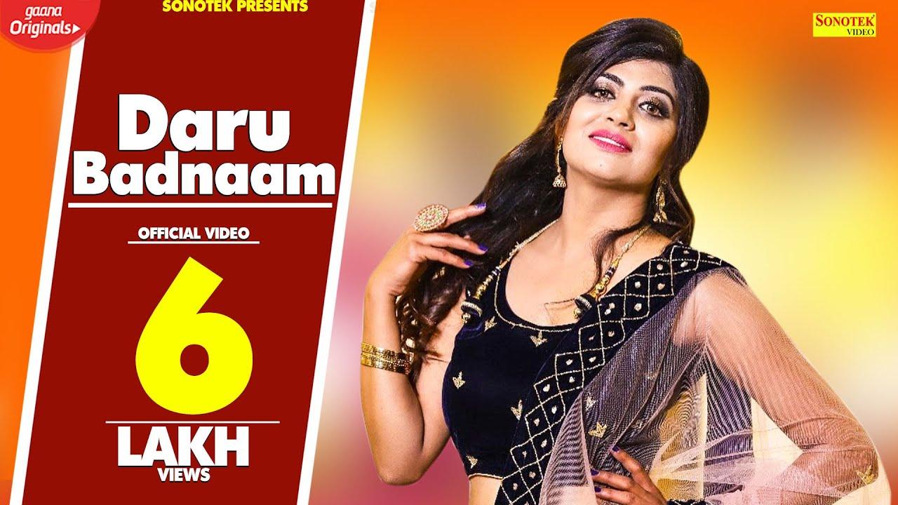 Sonika Singh : Daru Badnaam | Akkash Jangra, Krishan Jangra | Sandeep | New Haryanvi Songs Haryanavi