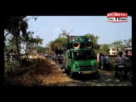 BJD Campaigning For Panchayat Election In Jagatsinghpur District: Metro TV Bureau