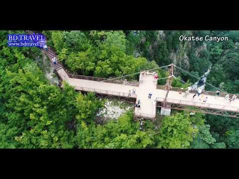 Okatse Canyon,Georgia -Каньон Окаце,Грузия