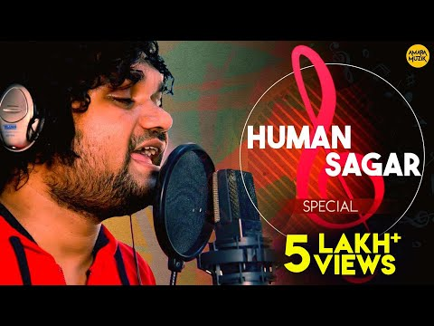 Humane Sagar Odia Hits | Video Song Jukebox | Non Stop Odia Songs | Non Stop Odia Hits