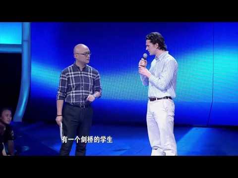 非诚勿扰 - Fei cheng wu rao TV Show - Learn Chinese