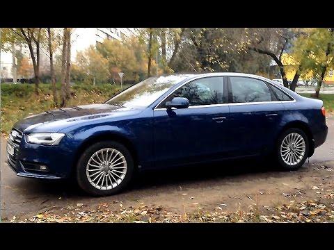 Audi A4 после 11 месяцев - доливаем жидкости
