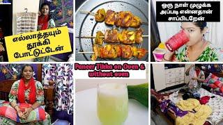 எல்லாத்தயும் தூக்கி போட்டுட்டேன் | Morning to Night Routine in Tamil | Paneer Tikka in oven Tamil