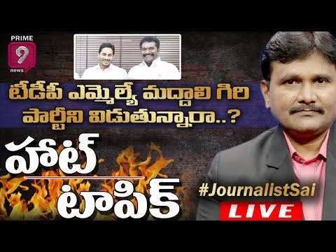 Today's Hot Topic With Journalist Sai LIVE | Prime9 News LIVE