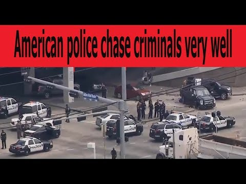 American police chase criminals very well