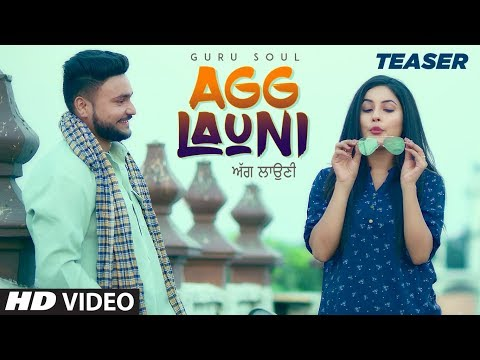 Song Teaser ► Agg Launi | Guru Soul | Sachin Ahuja | Releasing on 12 June