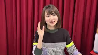 【MC大久保瑠美】オオクボルミオンライン 第39回 大久保瑠美 検索動画 29