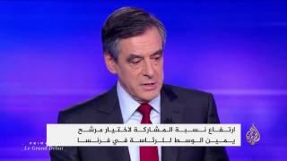 ارتفاع المشاركة لاختيار مرشح اليمين لرئاسة فرنسا