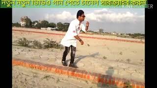 Boysakhe Tomar Sathe Hoilo Amar