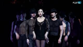 '시카고' Roxie - 김지우 외  Musical 'Chicago' - 'Roxie' by Jiwoo Kim
