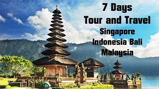 видео Туры в Индонезию на 7 дней / 6 ночей 2018