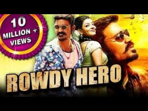 Rowdy Hero - Ringtone [With Free Download Link]