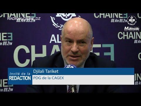 Djilali Tariket PDG de la CAGEX
