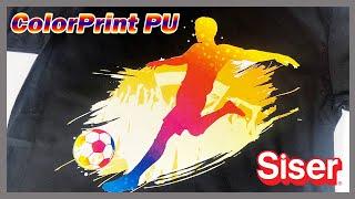 ColorPrint PU. Vinil textil Siser para impresoras/cortadoras de gran formato!