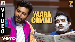 "Hiphop Tamizha - Yaara Comali (From ""Comali"")"