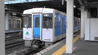 2020 JR東日本 山形駅 左沢線 山形~左沢 連結風景 4K版
