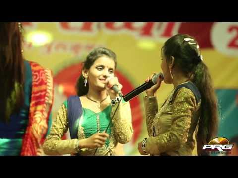 Nagar Mein Jogi Aaya | Neeta Nayak, Priti&Priya, Asha Vaishnav | श्री सोनाणा खेतलाजी जूनी धाम 2017