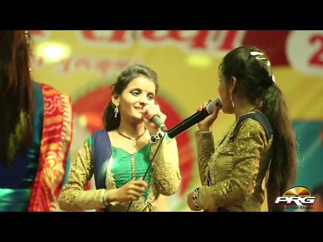 Nagar Mein Jogi Aaya | Neeta Nayak, Priti&Priya, Asha Vaishnav | ???? ?????? ??????? ???? ??? 2017
