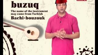 Minal - Buzuq - 15/08/2014