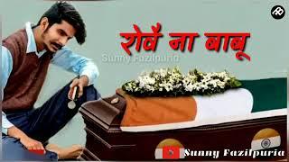 Medal song by gulzar channiwala whatsaap status sahido ko sradhaanjli