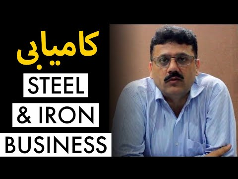 Successful Steel & Iron Trading Business in Pakistan - Irfan Mughal Success Story