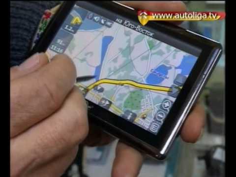 Навигаторы и карты