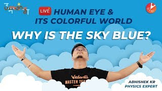 Why is the Sky BLUE, NOT Purple? CBSE Class 10 Physics | Human Eye - 2 | Science Chapter 11 | NCERT