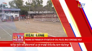 7:30 PM KABUI NEWS  19TH FEBRUARY 2019 / LIVE