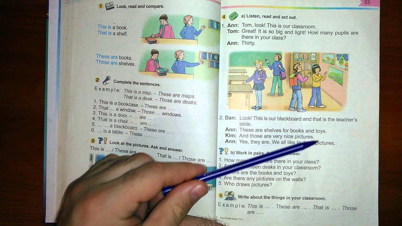 Гдз 8 класс по английскому языку alla nesvit автор этой книги