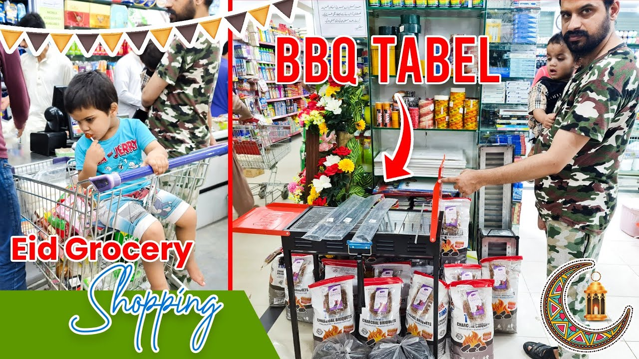 Eid Grocery Shopping | Portable BBQ Grill | bbq angeethi