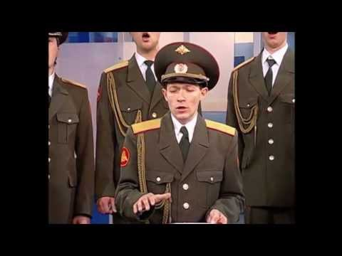 Russian Army Choir - Skyfall (Adele Cover)