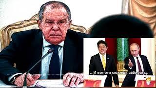 Курилы сдают Японии: в Кремле лихорадочно зондируют почву