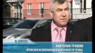 Контроль за выполнением строительных работ(Контроль за выполнением строительных работ Краснознаменск., 2010-10-04T09:30:17.000Z)