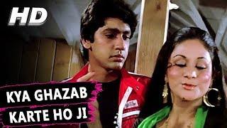Kya Ghazab Karte Ho Ji | Asha Bhosle | Love Story Songs | Kumar Gaurav, Aruna Irani, Vijeta Pandit