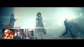 2015年8月5日(水)CD発売決定! TVアニメ『ケイオスドラゴン赤竜戦役』...