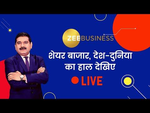 Zee Business Live   Business & Financial News   Market Updates   Stock Market   May 12, 2021
