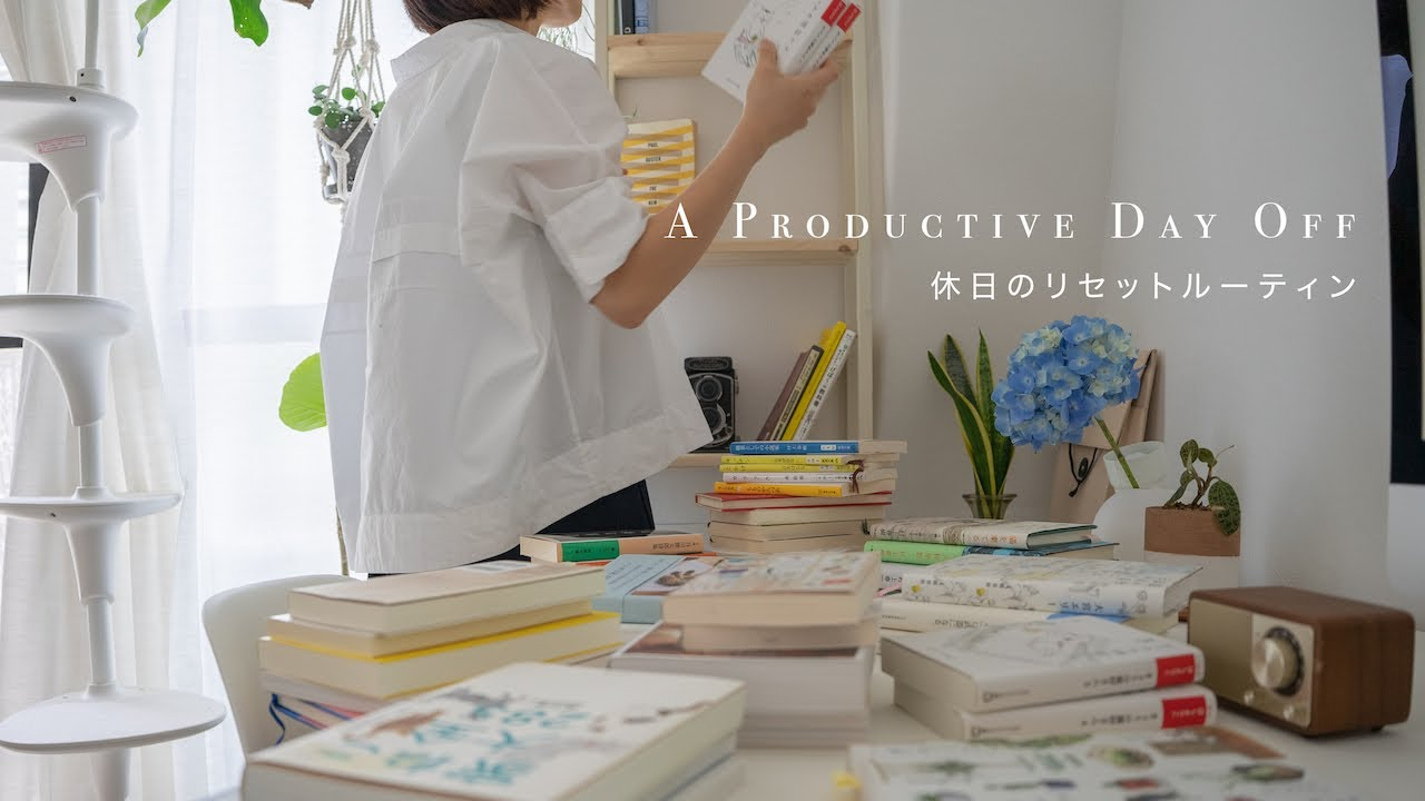 SUB リセットルーティンで整える休日|A Productive Day Off to Reset My Life
