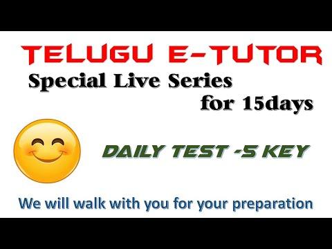 Daily Test - 5 Key