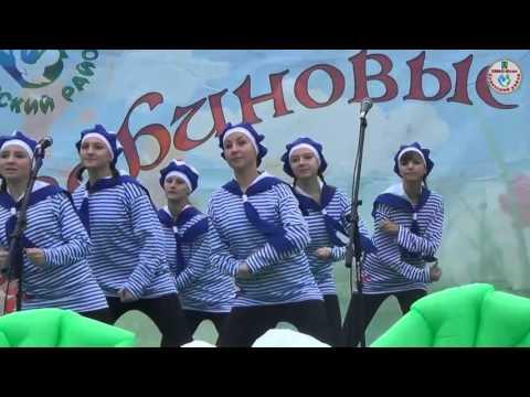 Таежный. Фестиваль РЯБИНОВЫЕ БУСЫ в г.Советский ХМАО. 20 сентября 2015 год