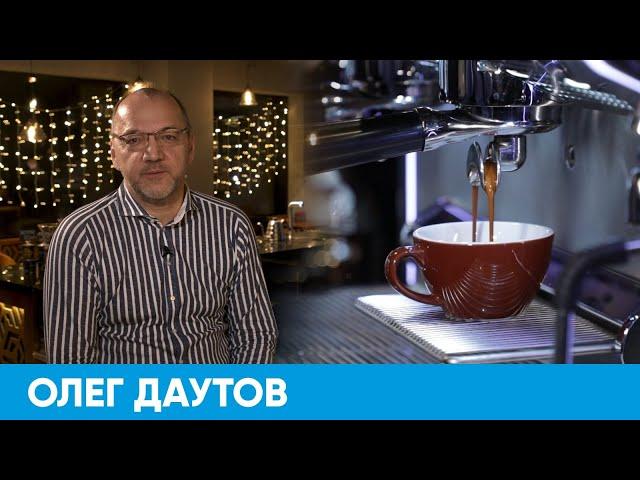 Короче, Омск | #155 - Король кофе