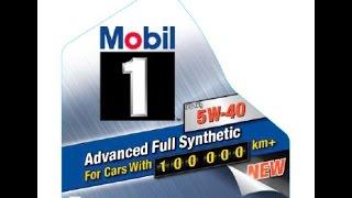 Масло Mobil 1 FS x1 5W-40